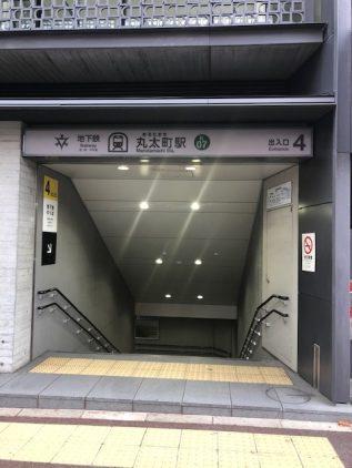 地下鉄烏丸線 丸太町駅