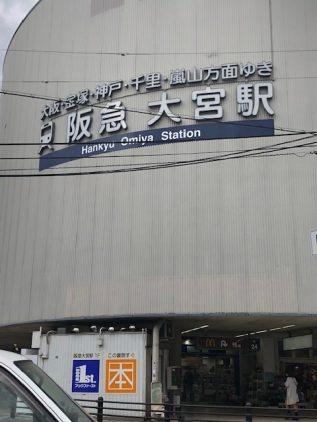 阪急京都線 大宮駅
