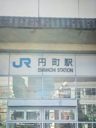JR嵯峨野線 円町駅 歩7分