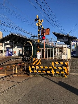 叡電茶山駅