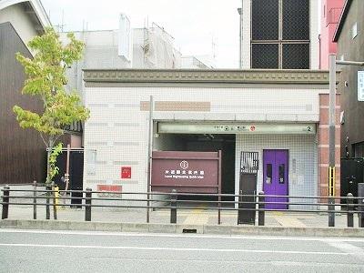 地下鉄 東山駅