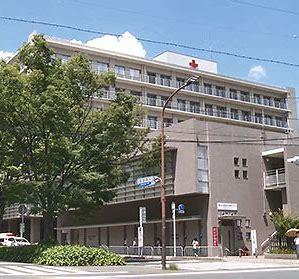 日本第二赤十字病院